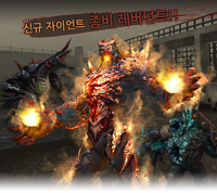 Splash korea poster