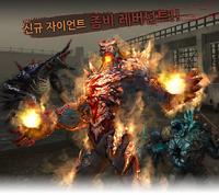 Splash korea poster