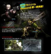 Laser wing omen japan poster