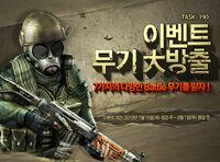 Battle weapons poster kr