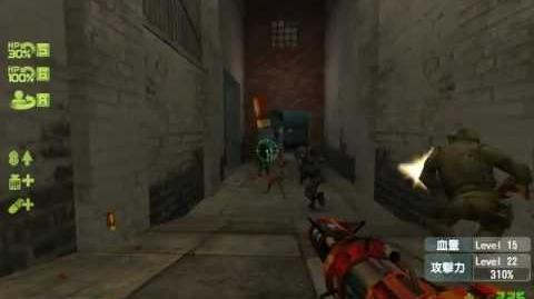 Counter Strike Online - Volcano (Science Fiction Auto Shotgun)