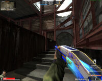 M870cobalt screenshot