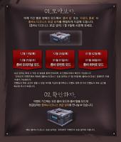 Zombie4 supplybox