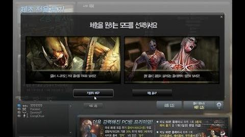 CSO Guide Tutorial Zombie Scenario & Zombie Infection