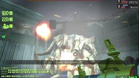 Counter-Strike Online-裝甲火箭砲-RPG-7 VS 阿比隆 (災厄之章)