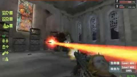 Counter-Strike Online - Illusion - China Trailer