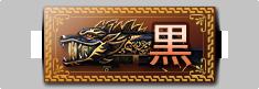 Texth02 jpn