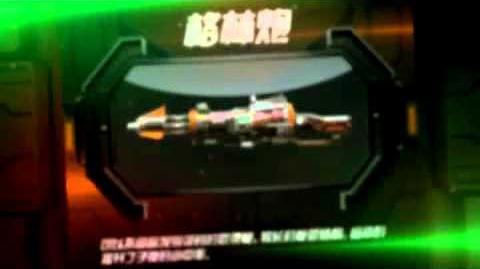 Counter-Strike Online - Lightning Rail & Fire Vulcan - China Official Trailer