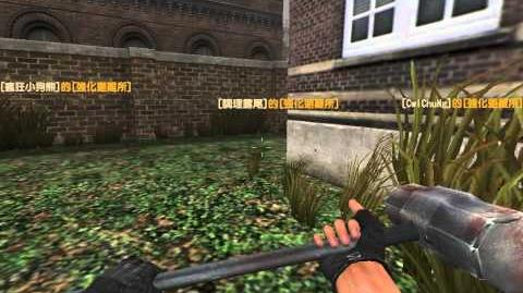 Counter-Strike Online Zombie Shelter(City of the Damned)