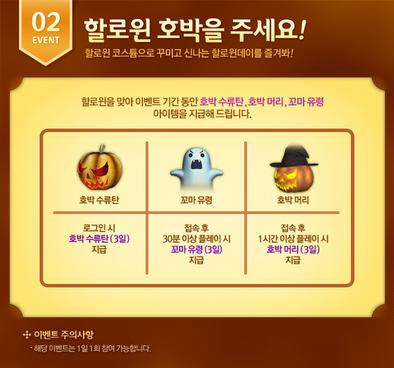 ไฟล์:Halloweenkp.png