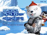 Polar costumes poster kr