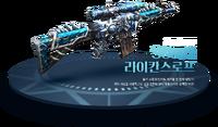 Sg552buff poster korea