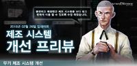 Streamline manufacture poster korea