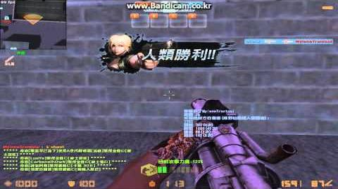 CS Online - Oz Tin Robot Machine Gun-0