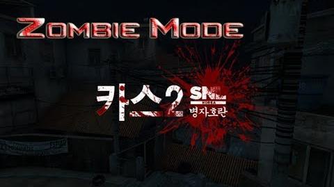 CS Online 2 - Zombie Mode Released!