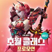Medea korea