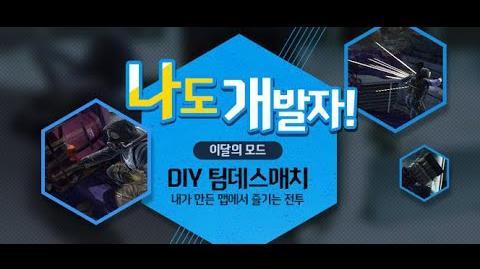 DYI mode (CSO2)