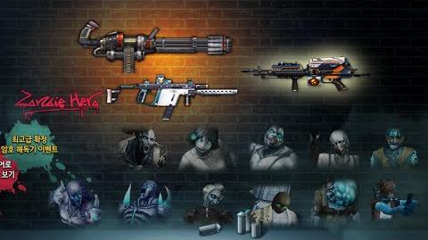 CSO Zombie Rework Hero Weapons, Zombies ( Vulcanus-7)