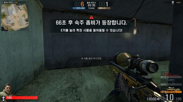 File:AWPgoldscreenshot.png