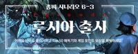 Eplucia poster korea