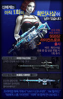Sg552buff falconse mg3holy poster korea