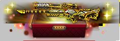 Luckybox5