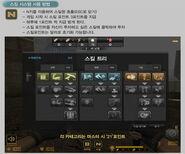 New upgrade menu