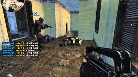 Counter-Strike Online 2 - Stealth Mode
