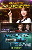 Airburster jinseyeon poster korea