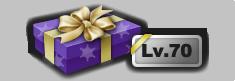 Levelgiftbox16