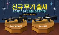 M107a1 m95 korea