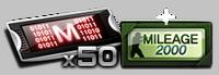 Mdecoder50pmileage