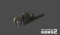 Steelpipewrenchposterchina