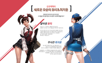 Yuri2 choijiyoon2 poster korea cso2