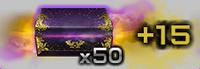 Transboxset50p
