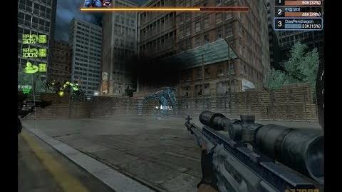 CSO Weapon Bendita (Gameplay)