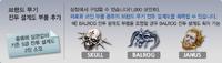 Anti zombie weaponrecipe components