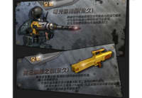 Drill g11g poster tw