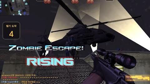 CSO Zombie Escape RISING (New Map)