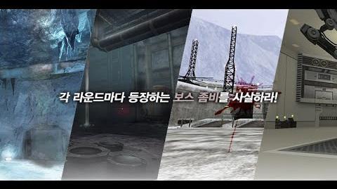 CSO Zombie Scenario Madness (Round 3, 4 & 5)-0