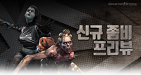 Chaserzb blotterzb korea