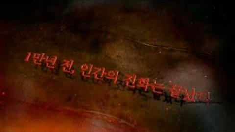 Counter Strike Online(Korea) Zombie 2- The Mutation Official Trailer