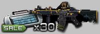 Janus5decoder30p