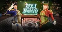 Milalisanutcracker poster china