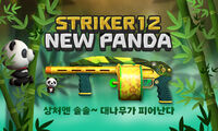 Striker new panda korea