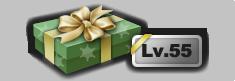 Levelgiftbox13