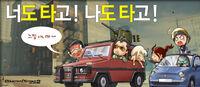 Bigcity vehicle passenger