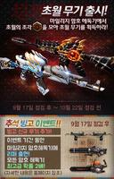 Buffak buffm4 poster korea