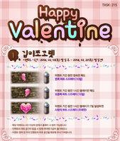 CSO korea valentineposter