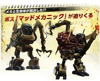 Threat boss jp